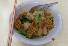 Fei Fei Wan Tan Mee. Wanton Mee along Joo Chiat Place. Traditional wanton mee in the east. You can find them at the Fei Fei Wan Tan Mee King Coffeeshop.